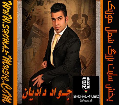 Javad_Dadian_93