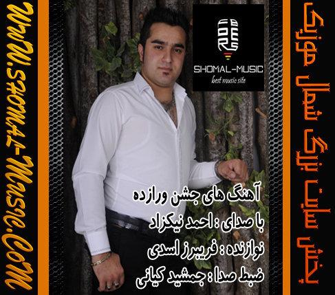 Ahmad_Jashn_Varazdeh