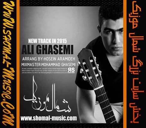 Ali-Ghasemi_Azadeh