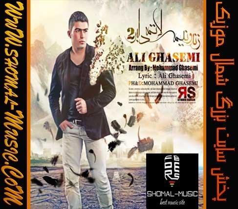 Ali-Ghasemi_zendooni_2.09367063098