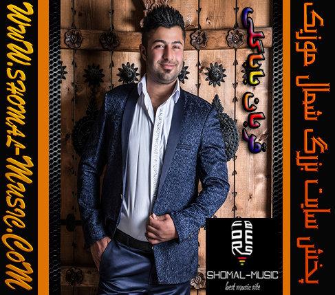 Ghorban-Babagoli_In-Zendegi_09118044045
