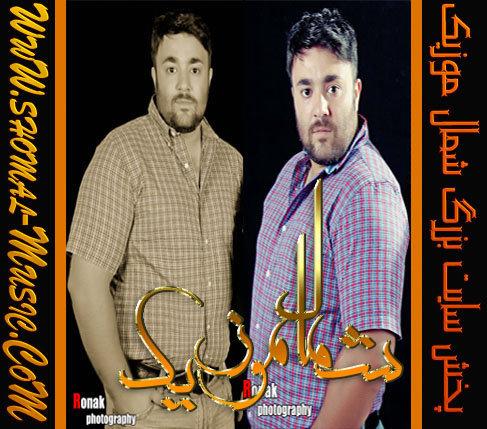 Hafez-Divsalar_Hay-Hay-Ey-Yar