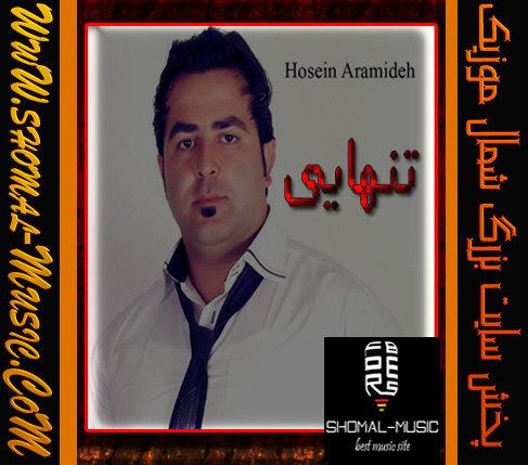 Hosein-Aramide_0911 1004108_Tanhayi