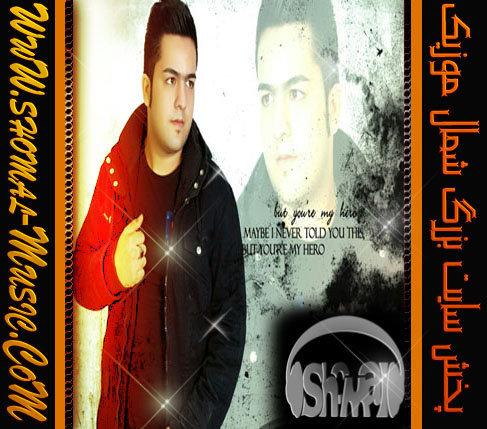 Majid-Hoseini_