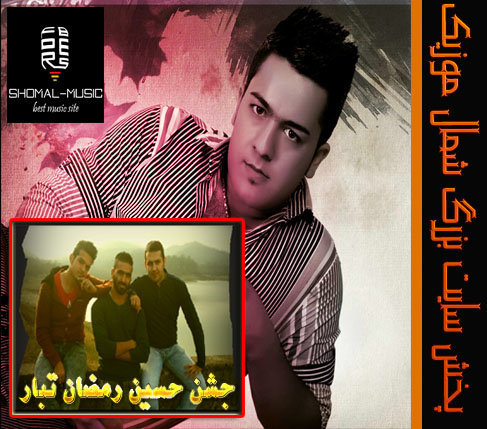 Majid_Jashn-Hosein