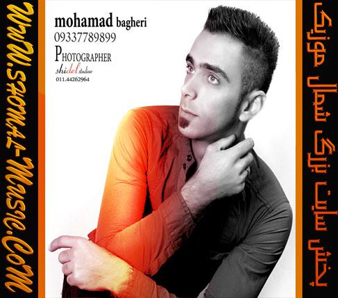 Mohamad-Baghiri_09337789899_