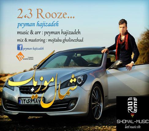 Peyman-Hajizade_1-2-Roze