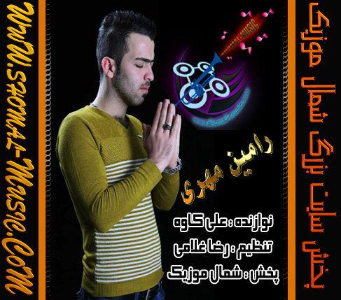 Ramin-Mehri_Alango-Tala_09356028557