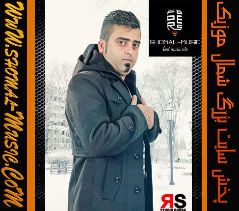 Reza-Ghalami.Remiks_((09118034558))
