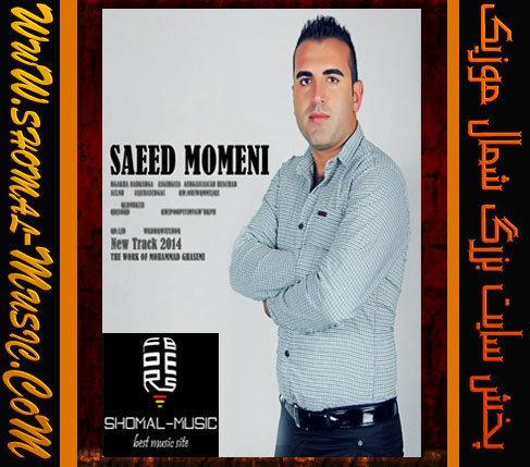 Saeeid_Momeni_