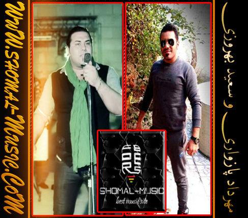 Saeid_Mehrdad