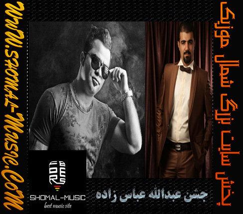 Vali_Jashne_Abaszade