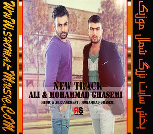Ali-Ghasemi_Fit_Mohamad