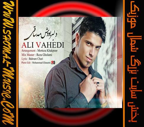 Ali-Vahedi_