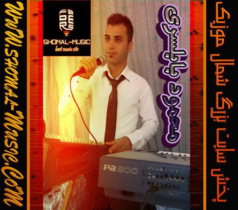Babolsar-Mahmud