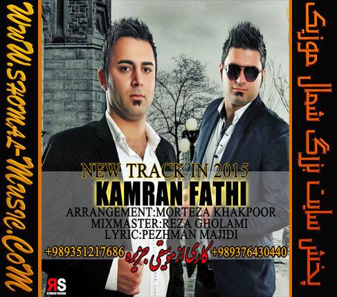 Kamran-Fathi_09351217686