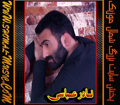 نادر عباسی