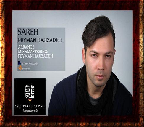 Peyman-Hajizadeh_Sare