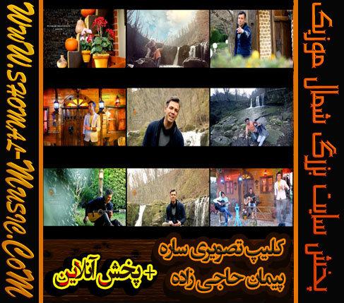 Peyman-Hajizadeh_Sareh_HD_Shomal-Music.CoM_