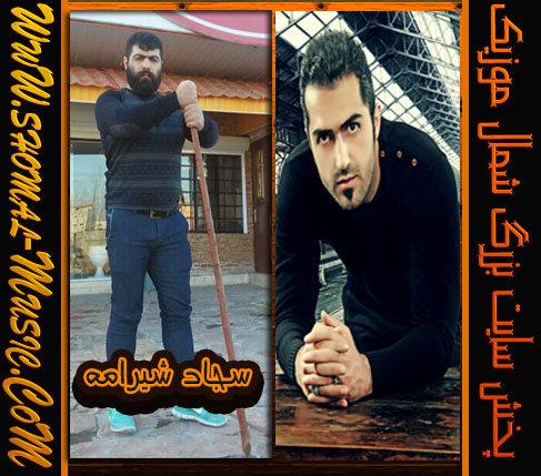 Reza Kord_Zamone_(WwW.Shomal-Music.CoM)