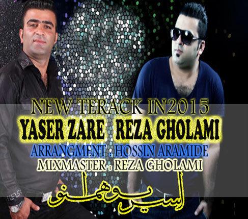 Reza-Yaser-Zare