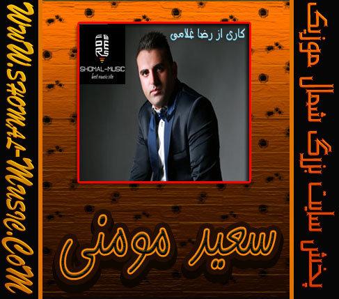 Saeid_Momenii