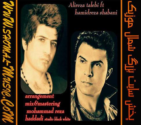 Talebi-Alireza