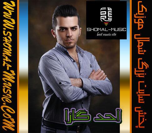 Ahad-Gaza_Delbar-Bivafai-Naken_09337009380
