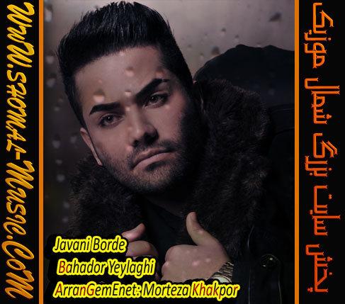 http://www.shomal-music.info/wp-content/uploads/2015/04/Bahador-Yeylaghi_Javoni-Borde_www.shomal-music.com_.jpg