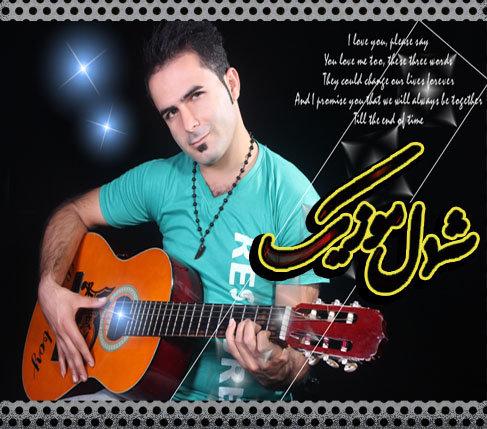 Ebrahim-Esmael-Zade _Zendan_09381147014