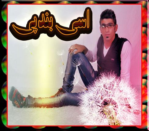 اسفندیار علی تبار