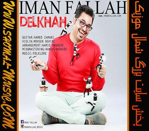 Iman-Fallah_Delkhah