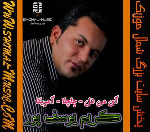 Karim-Yosefpor_09119518691