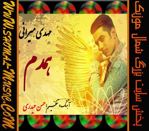 Mehdi-Mirani_Hamdam_09116390936