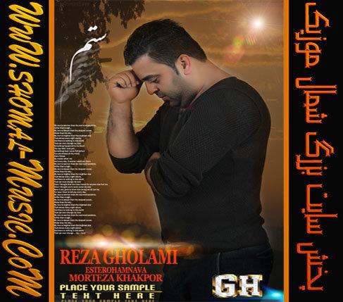 Reza-Gholami_Setam_09118034558