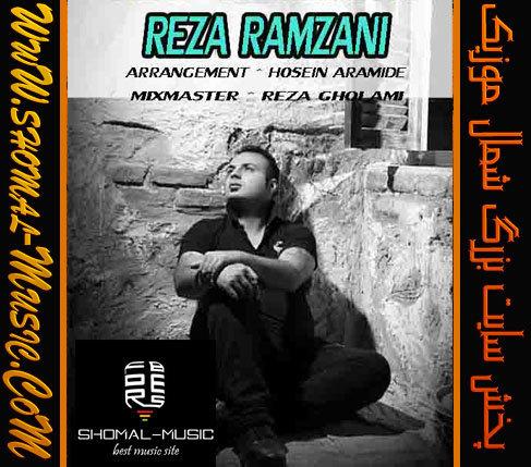 Reza-Ramzani_A-Me-Delbar-09190799020