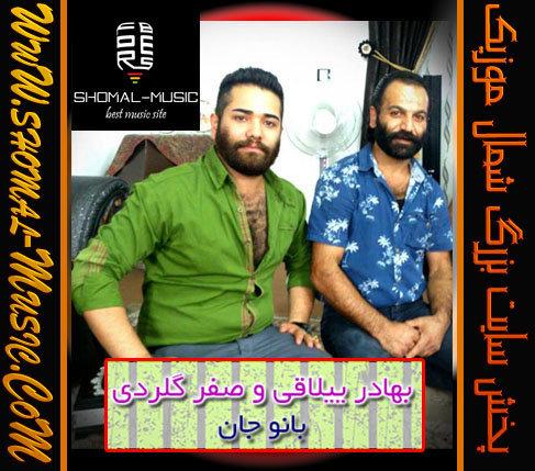 Safar-Gelardi_Fit_Bahador-Yeylaghi_BanoJan