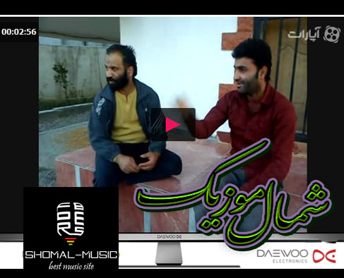 Safar_Gelardi_Fit_Meghdad_WwW.Shomal-Music.CoM