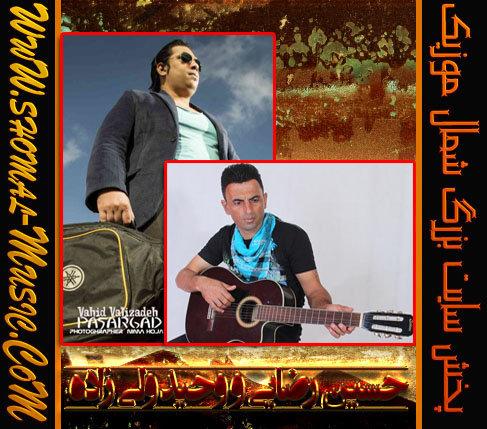 Vahid-Hoseen_09119586524