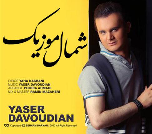 Yaser-Davoudian-Vabastegi