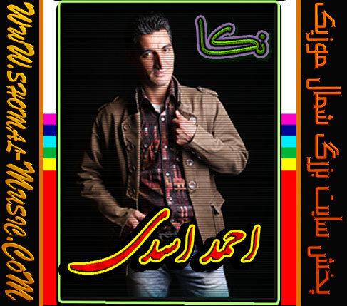 Ahmad-Asadi_94