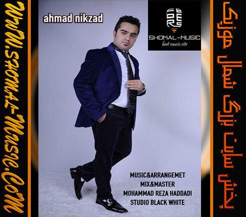 احمد نیکزاد