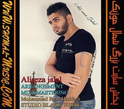 Alireza-Jalal_Divoneh_09019468198