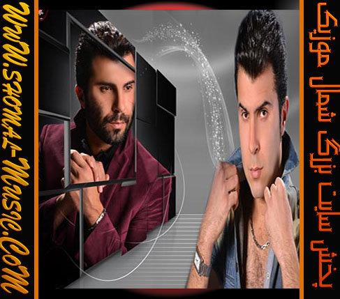 Alireza Talebi_Shabha_09113214123