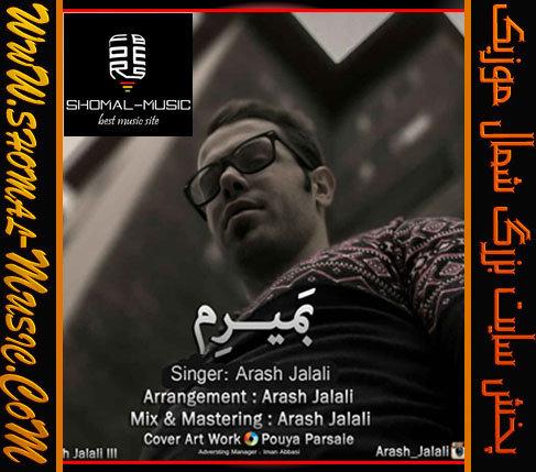 Arash-Jalali_Bamirem_WwW.Shomal-Music.CoM