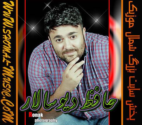 Hafez-Divsalar_Donyaye-Majazi_09382193810