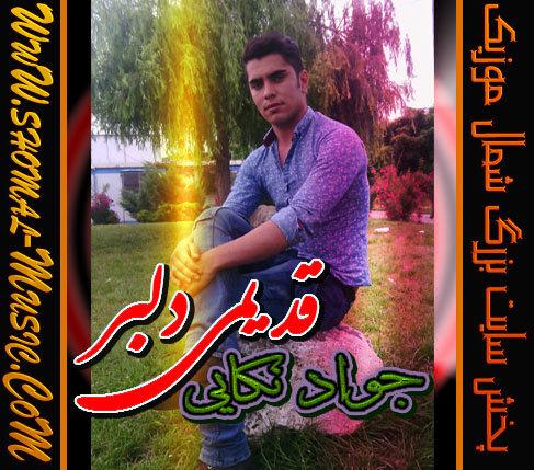 Javad-Nekai_Ghadimi-Delbar_09304048978