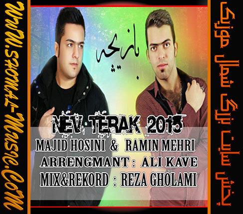 Majid-Hoseini_Baziche_09196010804