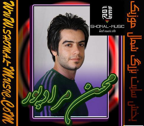 Mohsen-Moradpor_Bigharari_09362296829_