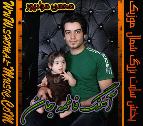 Mohsen-Moradpor_Fatemeh-Jan_09379381870